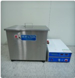 Ultrasonic cleaning system _ Detachable single tank type