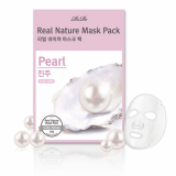 _ Rire _ Real Nature Mask Pack