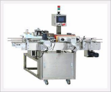 Bottle Side Labeler