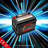 Automotive Car Battery(12V)