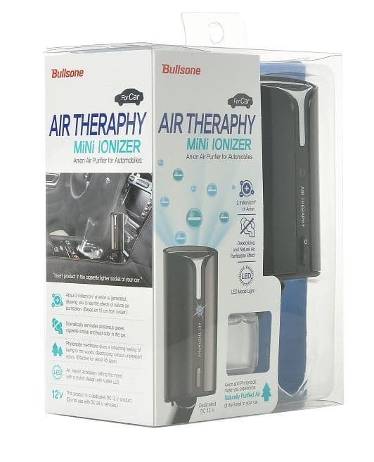 Bullsone Air Therapy _ Black _ White