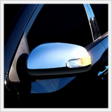 2008 Cerato Side Mirror Cover