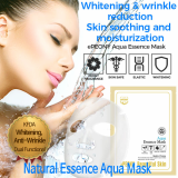 Natural Essence  Mask Pack _ aqua