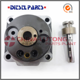 Ve Head Rotor for Citroen _ Bosch Injector Pump Parts