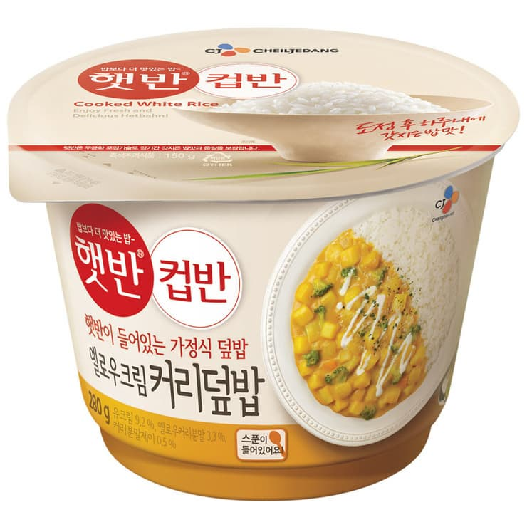 CJ instant Rice Yellow Curry Top Rice