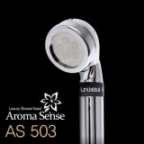 AS_503 AROMA SENSE SHOWER HEAD WITH VITAMIN FILTER