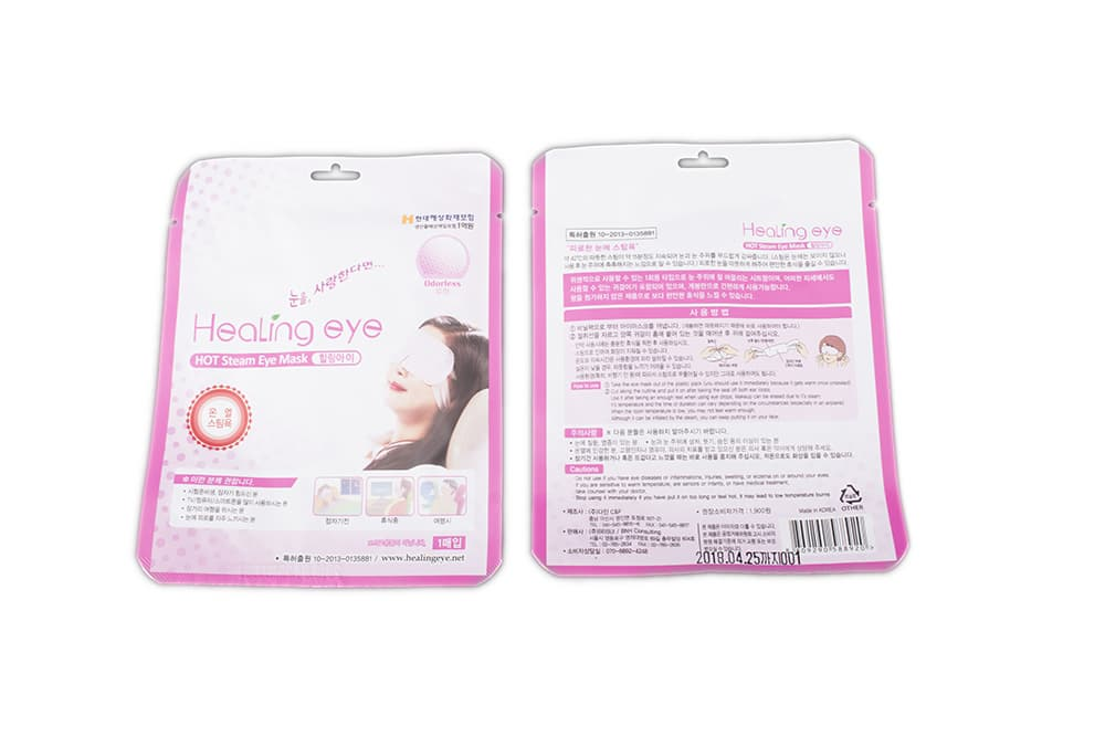 Warm Steam Eye Mask For Eye Health Care Made in KOREA