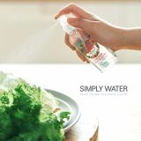 SIMPLY WATER _Food Grade Disinfectant_