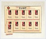 Honeyed  Korean  Red  Ginseng  Slices