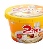 2PM  Cup  Rice  Noodle