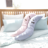 S Shaped Couple Body Pillow
