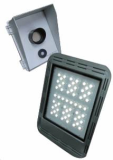 Smart Road Light