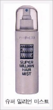 Super Million Hair Mist