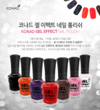 KONAD Gel Effect Nail
