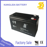 12v lead acid ups battery 7ah