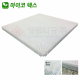 MYCOTEX _Aluminum Perforated Acoustical Ceiling panel