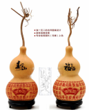 HUYIXUAN Carved Natural Gourd Delicate Chinese Pyrography