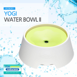 Anti Bacterial Water Bowl