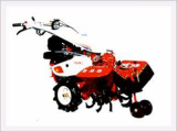 Multi-purpose Cultivator