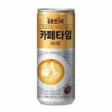 CAFFETIME