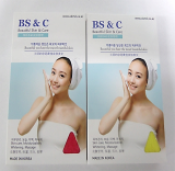 Body Shower _Skin Care Beauty Functional Massage JadeTowel_