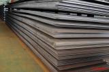 Steel Plate LR/AH32, Grade LR/AH36,Steel LR/AH40, Steel plate LR/A, steel LR/B,Grade LR/D