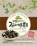 Seasoned Seaweed Laver _Almond Vegetable_