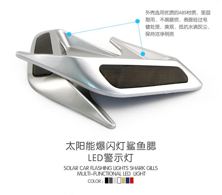 Thin Film Amorphou Silicon Solar Cells For Body Car Gifts