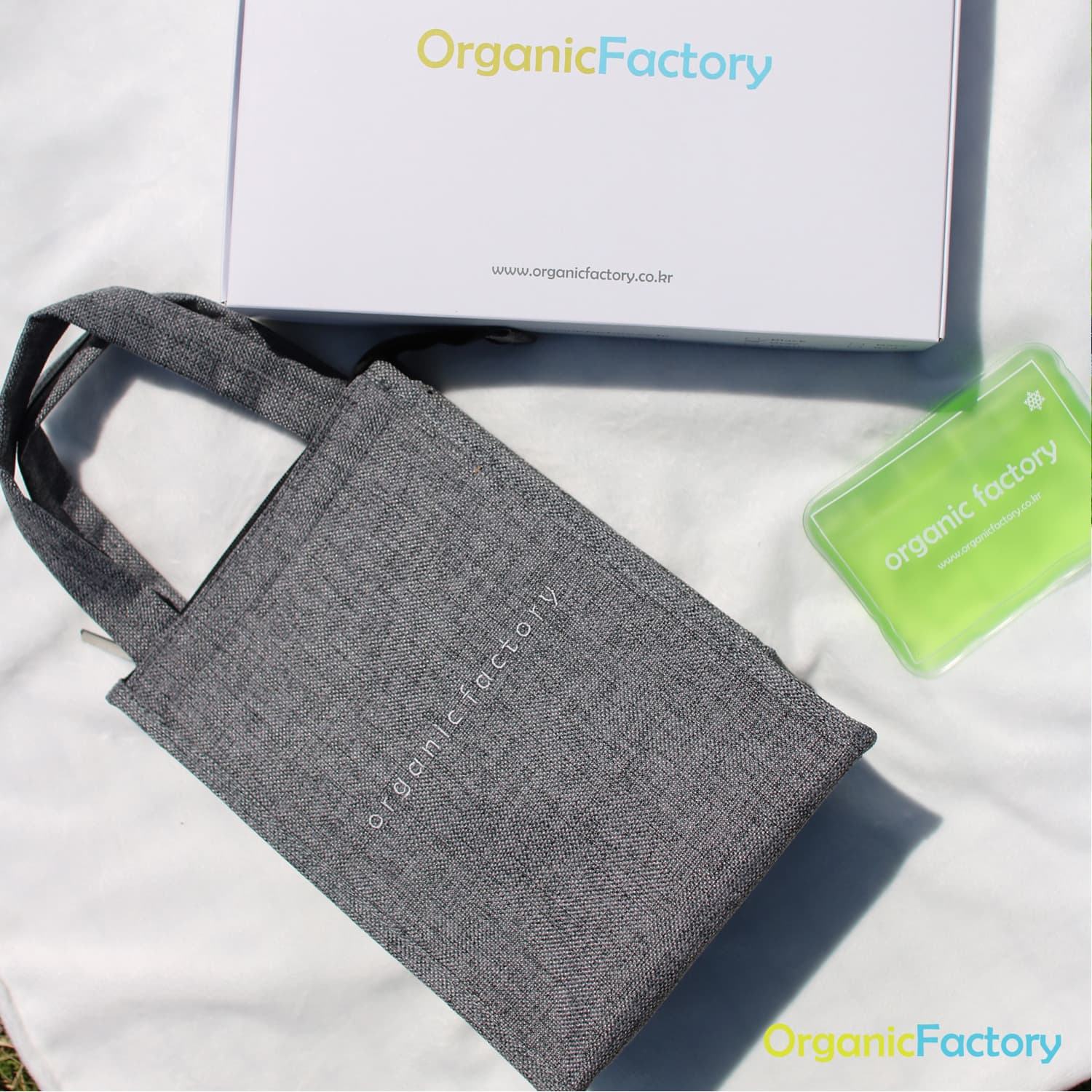 Organicfactory Multipurpose Cooling Bag From Organic