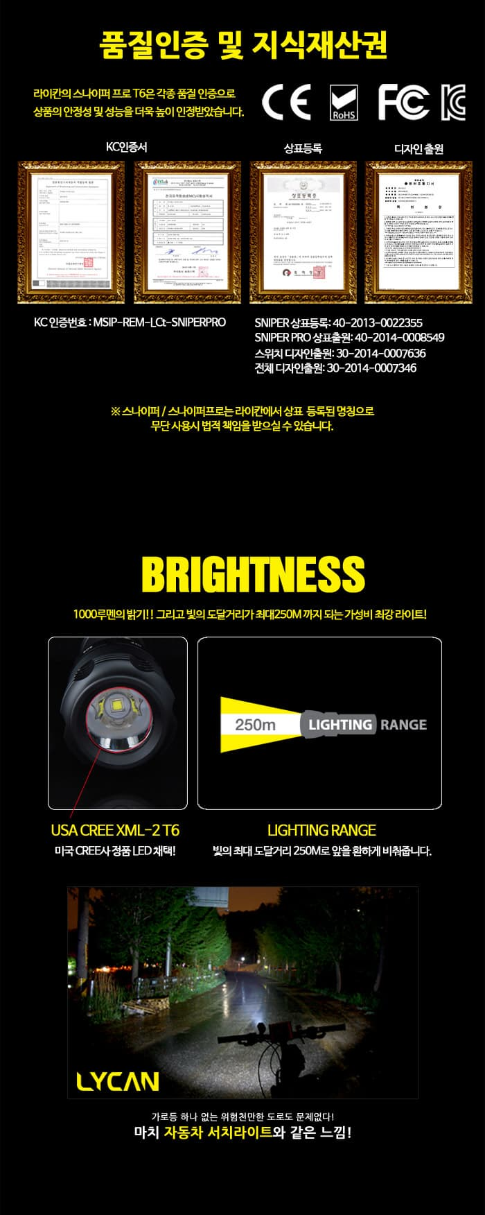 Cree XML-2T6 LED light