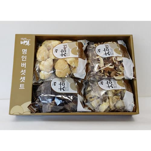 Wood ear mushroom gift set