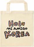 Ecobag Hola mi amigo korea design