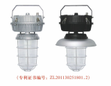 Anti-dazzle energy saving safety lamp (QC-SF-06)