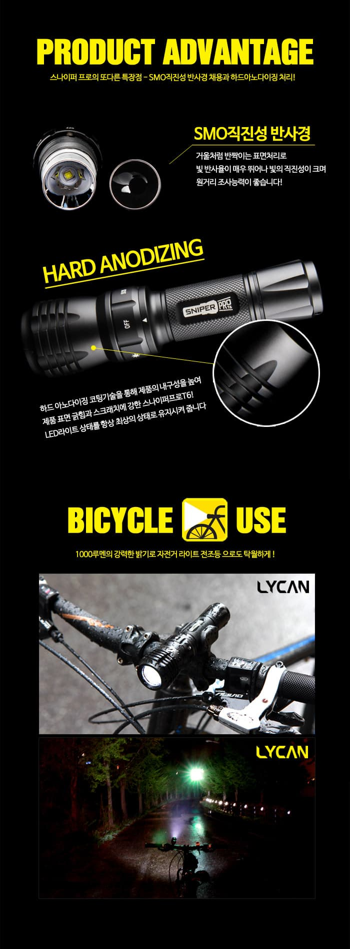Bicycle light use