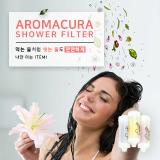 Aromacura Vitamin Shower Filter