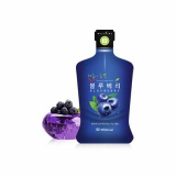 BLUEBERRY JUICE [Health Food]