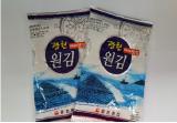 GWANG_CHEON_LAVER_001