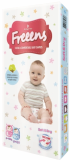 Freeens disposable baby diapers _L_