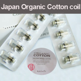 1st Japan Organic Cotton top coil Maxi_1453 Clearomizer haka