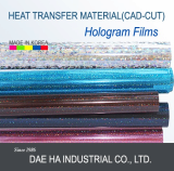 HEAT TRANSFER HOLOGRAPHIC HOLOGRAM FILM FOR GARMENTS