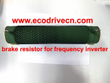sell corrugated braking resistors for VSD drives