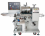 Pillow Packaging Machine for food _premium model_