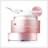 Repair Balancing Cream (50g)