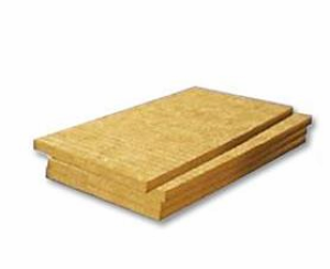 Mineral wool board from hjk b2b marketplace portal south for Mineral fiber board insulation