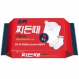 Laundry Stains Remover Soap _soki_