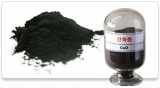 Copper Oxide Powder