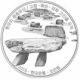 silver coin of Gochang_ Hwasung and Ganghwa dolmen sites