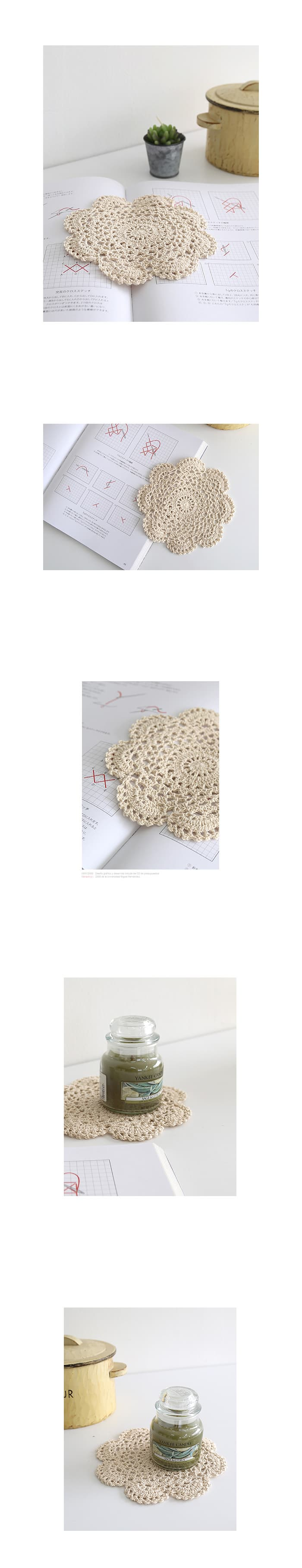 Natural Doily