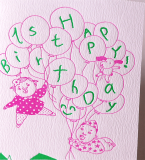 Handmade Letterpress Card with Balloon, Baby Card, 1st Birthday Card, Congratulation Card including Envelopes_2.jpg