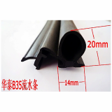 China Automotive Weather Strips _ Seals